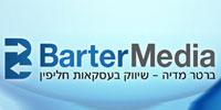 barter-media
